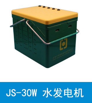 JS-30W-water 多功能水发电机